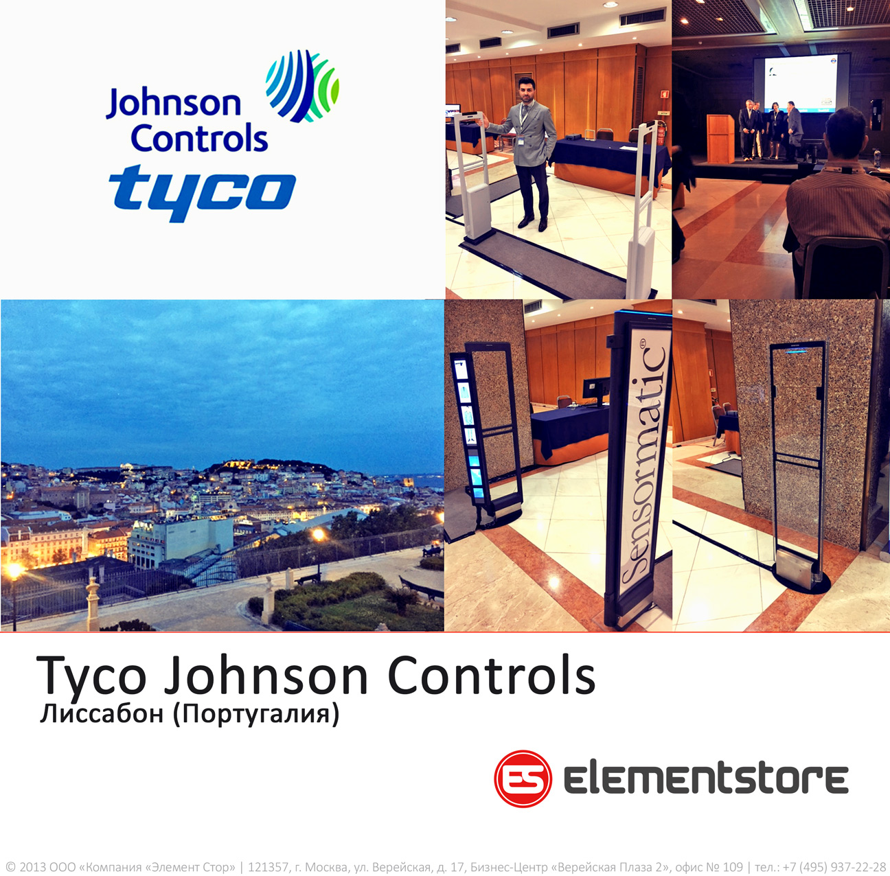 Tyco Johnson Controls